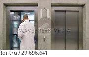 Купить «Doctor and nurse interacting with each other and entering in lift», видеоролик № 29696641, снято 19 ноября 2016 г. (c) Wavebreak Media / Фотобанк Лори