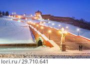 Купить «Чкаловская лестница вечером Chkalovskaya staircase near the walls of the Nizhny Novgorod Kremlin», фото № 29710641, снято 5 января 2019 г. (c) Baturina Yuliya / Фотобанк Лори