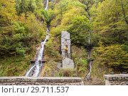 Купить «Monument to Prometheus in Borjomi», фото № 29711537, снято 26 сентября 2018 г. (c) Юлия Бабкина / Фотобанк Лори