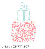Купить «Vector monoline calligraphy phrase Happy Love Day with Valentine logo. Valentines Day Hand Drawn lettering. Heart Holiday sketch doodle Design card. Isolated illustration decor for web, wedding and print», иллюстрация № 29711957 (c) Happy Letters / Фотобанк Лори
