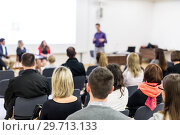 Купить «Audience in lecture hall participating at business conference.», фото № 29713133, снято 16 января 2019 г. (c) Matej Kastelic / Фотобанк Лори