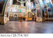Купить «Interior of the Assumption Cathedral of the Valday Iversky Monastery», фото № 29714161, снято 28 июня 2015 г. (c) FotograFF / Фотобанк Лори
