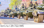 Купить «Russia, Samara, May 2018: Russian main tank T-72B3 with dynamic armor in the city.», фото № 29722945, снято 5 мая 2018 г. (c) Акиньшин Владимир / Фотобанк Лори