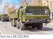 Купить «Russia, Samara, May 2018: Mobile ballistic missile system 9?720 Iskander on a city street.», фото № 29722953, снято 5 мая 2018 г. (c) Акиньшин Владимир / Фотобанк Лори