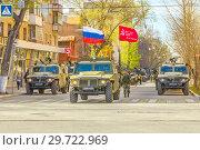 "Купить «Russia, Samara, May 2018: a column of army special armored vehicles ""Tiger"" in the city.», фото № 29722969, снято 5 мая 2018 г. (c) Акиньшин Владимир / Фотобанк Лори"