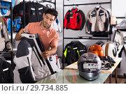 Купить «Active man is choosing new jacket for motorbike», фото № 29734885, снято 1 сентября 2017 г. (c) Яков Филимонов / Фотобанк Лори