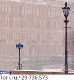 Купить «Вид с Синего моста через Мойку в снегопад. Петербург», эксклюзивное фото № 29736573, снято 27 февраля 2016 г. (c) Александр Алексеев / Фотобанк Лори