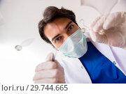 Купить «Concept of treating teeth at dentists», фото № 29744665, снято 23 июля 2018 г. (c) Elnur / Фотобанк Лори