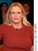 Купить «NDR Talkshow in Hamburg Featuring: Barbara Schöneberger Where: Hamburg, Deutschland, Germany When: 23 Feb 2018 Credit: Starpress/WENN.com», фото № 29747801, снято 23 февраля 2018 г. (c) age Fotostock / Фотобанк Лори