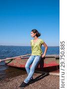 Купить «Girl near the boat on the bank of the Amur River, below the village of Sikachi-Alyan», фото № 29750885, снято 30 сентября 2018 г. (c) Катерина Белякина / Фотобанк Лори