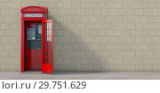Купить «Red phone booth with hanging receiver on wall background. London, british and english symbol. Anonymous call concept.», фото № 29751629, снято 20 января 2019 г. (c) Maksym Yemelyanov / Фотобанк Лори