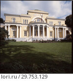Резиденция посла США. Стоковое фото, фотограф Борис Кавашкин / Фотобанк Лори