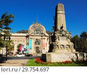 Santiago Art Museum (2017 год). Редакционное фото, фотограф Яков Филимонов / Фотобанк Лори