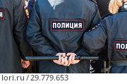 Russian policeman with police truncheon (2018 год). Редакционное фото, фотограф FotograFF / Фотобанк Лори