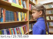 Купить «Девочка выбирает книги в библиотеке», фото № 29785669, снято 9 января 2019 г. (c) Иванов Алексей / Фотобанк Лори
