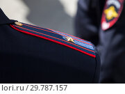 Купить «Chevron on the sleeve uniforms and shoulder strap of the russian policeman», фото № 29787157, снято 5 мая 2018 г. (c) FotograFF / Фотобанк Лори