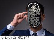 Cognitive computing concept as future technology with businessma. Стоковое фото, фотограф Elnur / Фотобанк Лори