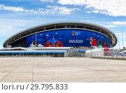 Купить «Kazan Arena football stadium», фото № 29795833, снято 12 июня 2018 г. (c) FotograFF / Фотобанк Лори