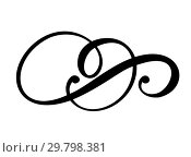Купить «Vector vintage line elegant dividers and separators, swirls and corners decorative ornaments. Floral lines filigree design elements. Flourish curl elements for invitation or menu page illustration», иллюстрация № 29798381 (c) Happy Letters / Фотобанк Лори
