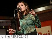 Купить «Singer Alice Merton in concert at Rai, Radio2 Live. Rome, Italy 25 January 2019.», фото № 29802461, снято 26 января 2019 г. (c) age Fotostock / Фотобанк Лори