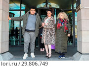 Купить «Katie Price leaves Portcullis House, with her mother Amy and son Harvey, after addressing a parliamentary sub-committee on on-line hate Featuring: Katie...», фото № 29806749, снято 6 февраля 2018 г. (c) age Fotostock / Фотобанк Лори