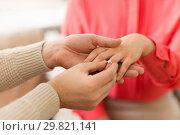 Купить «man giving diamond ring to woman on valentines day», фото № 29821141, снято 15 февраля 2018 г. (c) Syda Productions / Фотобанк Лори