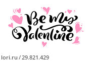 Купить «Calligraphy phrase Be my Valentine with pink Hearts. Card Vector Valentines Day Hand Drawn lettering. Heart Holiday sketch doodle Design valentine card. love Isolated illustration», иллюстрация № 29821429 (c) Happy Letters / Фотобанк Лори