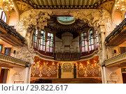 Купить «Interior of Palace of Catalan music in Barcelona, Catalonia, Spain», фото № 29822617, снято 7 апреля 2018 г. (c) Наталья Волкова / Фотобанк Лори