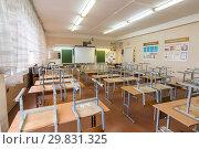 Купить «Пустой класс после уроков в школе, освещение включено», фото № 29831325, снято 26 января 2019 г. (c) Иванов Алексей / Фотобанк Лори