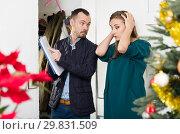 Купить «Debt collector and woman at doorway», фото № 29831509, снято 15 января 2019 г. (c) Яков Филимонов / Фотобанк Лори