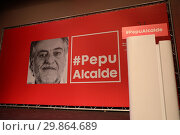Купить «Presentation at the La Latina Theater of independent candidate Pepu Hernandez for the Socialist Party (PSOE) to the Mayor's Office of Madrid.xº», фото № 29864689, снято 3 февраля 2019 г. (c) age Fotostock / Фотобанк Лори