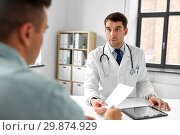 Купить «doctor giving prescription to patient at hospital», фото № 29874929, снято 25 августа 2018 г. (c) Syda Productions / Фотобанк Лори