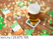 Купить «glass of beer and st patricks day party props», фото № 29875185, снято 31 января 2018 г. (c) Syda Productions / Фотобанк Лори