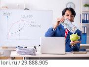 Купить «Busy businessman explaining business charts», фото № 29888905, снято 15 октября 2018 г. (c) Elnur / Фотобанк Лори