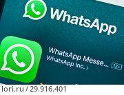 Купить «Приложение для смартфона WhatsApp (изображение на экране мобильного телефона)», фото № 29916401, снято 9 февраля 2019 г. (c) E. O. / Фотобанк Лори