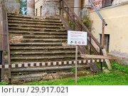 """Купить «Предупреждающий знак """"Опасная зона"""" у старого аварийного строения», эксклюзивное фото № 29917021, снято 19 августа 2018 г. (c) Pukhov K / Фотобанк Лори"""