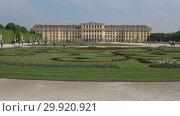 Купить «Вид на дворец Шёнбрунн со стороны дворцового парка апрельским днем. Вена, Австрия», видеоролик № 29920921, снято 28 апреля 2018 г. (c) Виктор Карасев / Фотобанк Лори