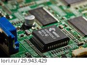 Купить «St.Petersburg, Russia - April 2018 -Printed circuit board. Computer technology background.», фото № 29943429, снято 13 апреля 2018 г. (c) Мельников Дмитрий / Фотобанк Лори