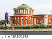 Купить «Входной павильон. Царицыно Москва», эксклюзивное фото № 29950813, снято 9 сентября 2018 г. (c) Александр Щепин / Фотобанк Лори