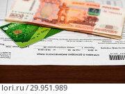 Купить «Деньги, пластиковая карточка и справка о доходах физического лица лежат на столе», эксклюзивное фото № 29951989, снято 31 января 2019 г. (c) Игорь Низов / Фотобанк Лори
