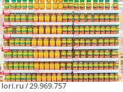 Купить «Russia, Samara, January 2019: Jacobs instant coffee cans on the store shelves. Text in Russian: discounts», фото № 29969757, снято 16 января 2019 г. (c) Акиньшин Владимир / Фотобанк Лори