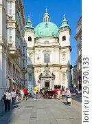 Церковь Святого Петра, Вена, Австрия (2018 год). Редакционное фото, фотограф Ольга Коцюба / Фотобанк Лори