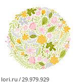 Купить «Flat abstract round green flower herb bouquet. Vector garden spring easter flora, woman day romantic holiday, wedding invitation card decoration element summer floral Illustration white background», иллюстрация № 29979929 (c) Happy Letters / Фотобанк Лори
