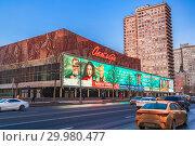 Купить «Кинотеатр «Каро 11 Октябрь» на улице Новый Арбат вечером, Москва», фото № 29980477, снято 16 февраля 2019 г. (c) Владимир Сергеев / Фотобанк Лори