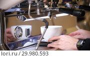 Купить «The process of making coffee cappuccino», видеоролик № 29980593, снято 18 февраля 2019 г. (c) Константин Шишкин / Фотобанк Лори