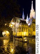 Купить «Matthias Church on Buda hill in night lights», фото № 29981109, снято 29 октября 2017 г. (c) Яков Филимонов / Фотобанк Лори