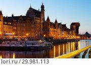 Купить «Image of night light of Moltawa River in Gdansk», фото № 29981113, снято 12 мая 2018 г. (c) Яков Филимонов / Фотобанк Лори