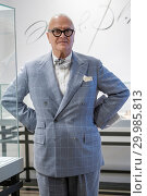 Купить «Spanish designer Manolo Blahnik poses during 'The Art of Shoe' exhibition at the National Museum of Decorative Arts in Madrid, Spain. Featuring: Manolo...», фото № 29985813, снято 27 ноября 2017 г. (c) age Fotostock / Фотобанк Лори