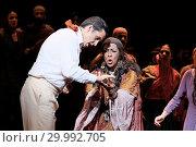 Купить «The opera 'El Gato Montes' at the Teatro de la Zarzuela in Madrid Featuring: Atmosphere Where: Madrid, Spain When: 21 Nov 2017 Credit: Oscar Gonzalez/WENN.com», фото № 29992705, снято 21 ноября 2017 г. (c) age Fotostock / Фотобанк Лори