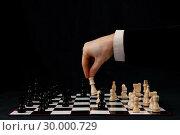 Person playing chess. Стоковое фото, агентство Wavebreak Media / Фотобанк Лори